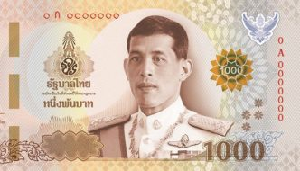 Rama X bank note Thailand