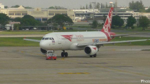 Air Asia Thailand