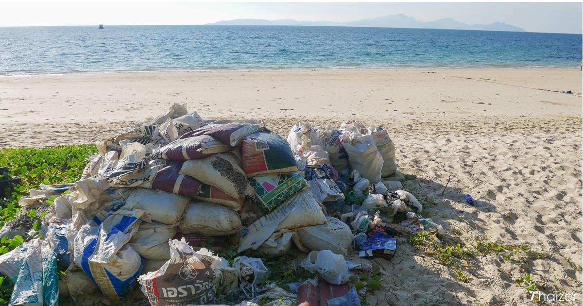 Plastic ban Thailand National Parks