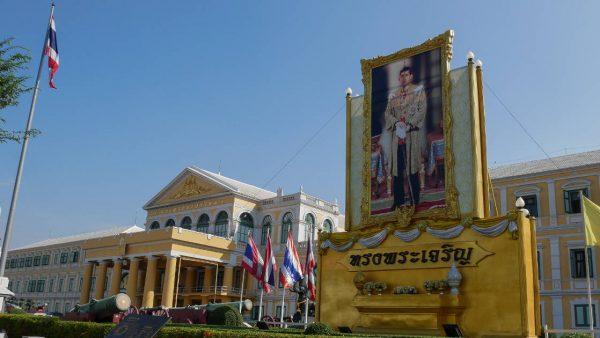 Thailand king Rama X