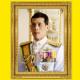 King Rama X, Thailand